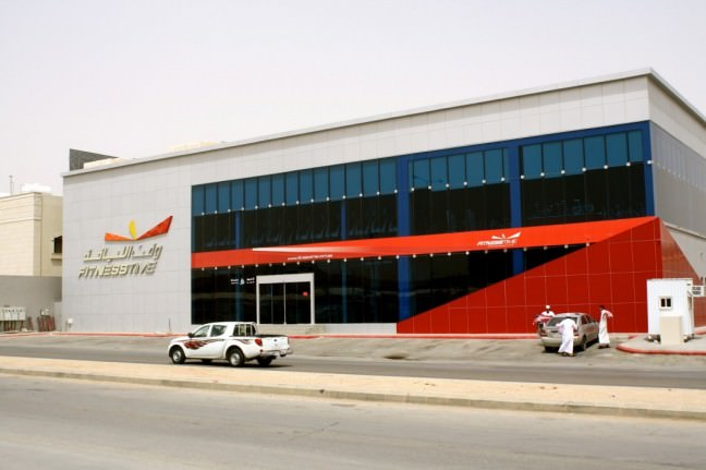 Fitness Time gym in Saudi Arabia