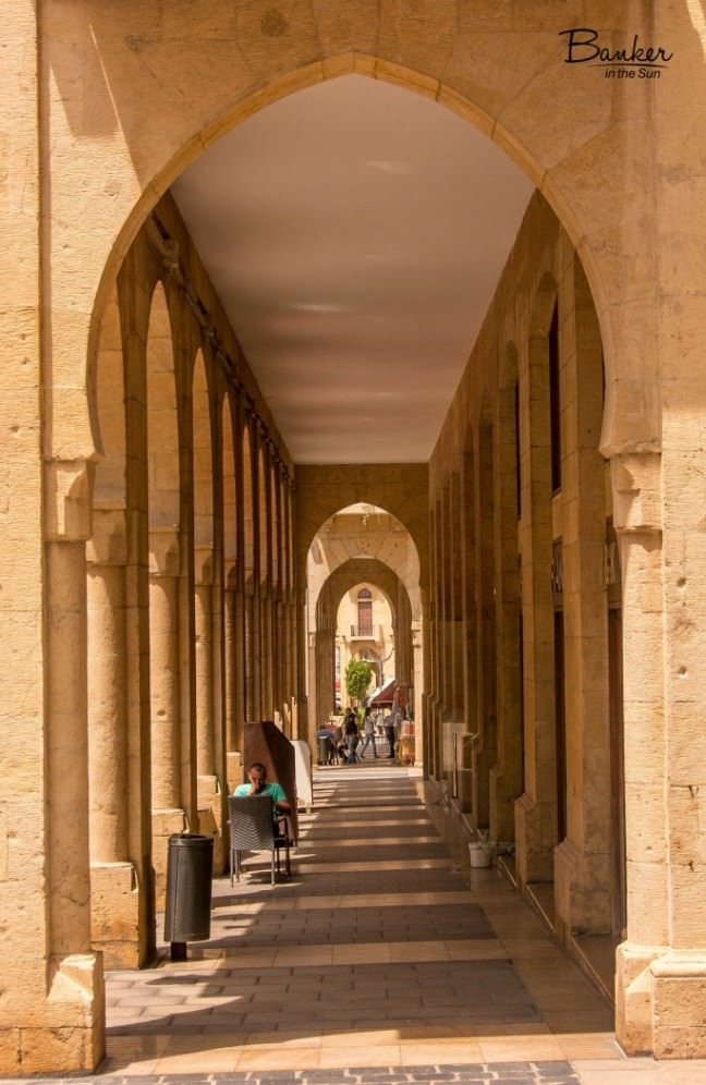 A stone archway in downtown Beirut, Lebanon.