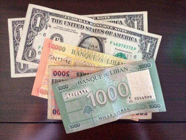 how to get money online in lebanon