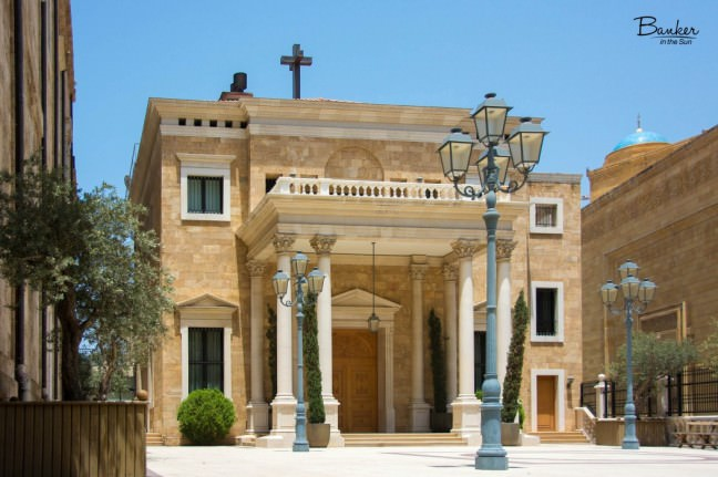 St. George's Maronite Cathedral in Beirut, Lebanon