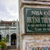 The Lover, Huynh Thuy Le's House Sa Dec, seen through the front gate.