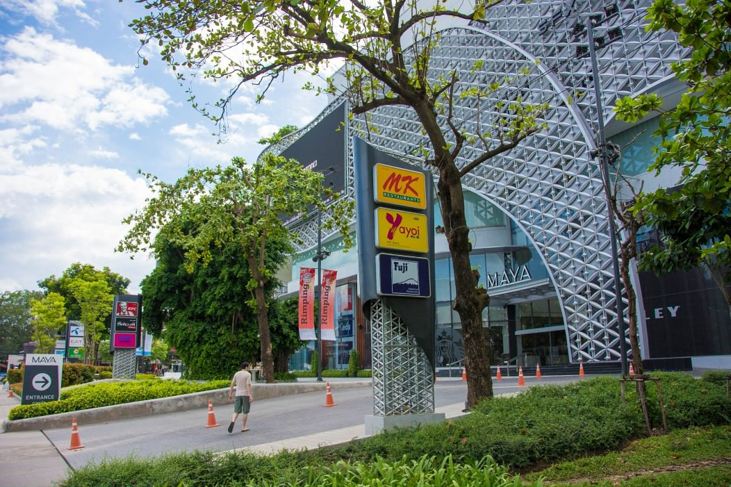 A picture of Maya shopping center in Chiang Mai, Thailand. It has budget food which lowers your cost of living in Chiang Mai. Nimmanhaemin road is down the street.
